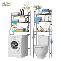 Stainless steel Over Toilet Storage Shelf Bathroom Multi function Finishing Rack Washing Machine Shelf Household Furniture