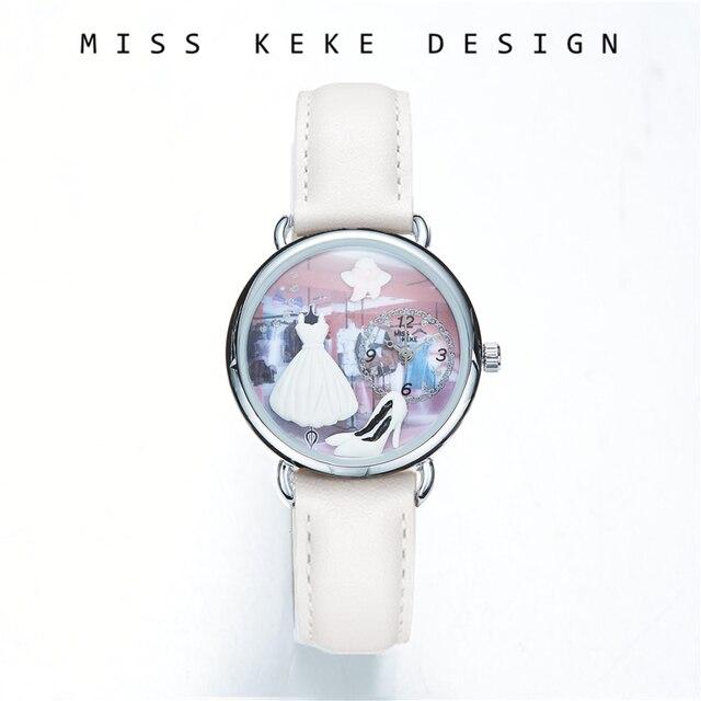 Miss Keke 2018 New Design Clay Cute Geneva Gift Valentine Kids Dress Girl Watche