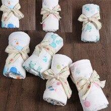 120x120cm/47*47'' Newborn Swaddle Bamboo Blankets InfantBath Towel Envelopes For Newborns Receiving Bedding Infant Wrap