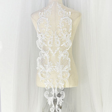 DIY accessories embroidery lace Organza fabric handmade Water soluble black trim YY680