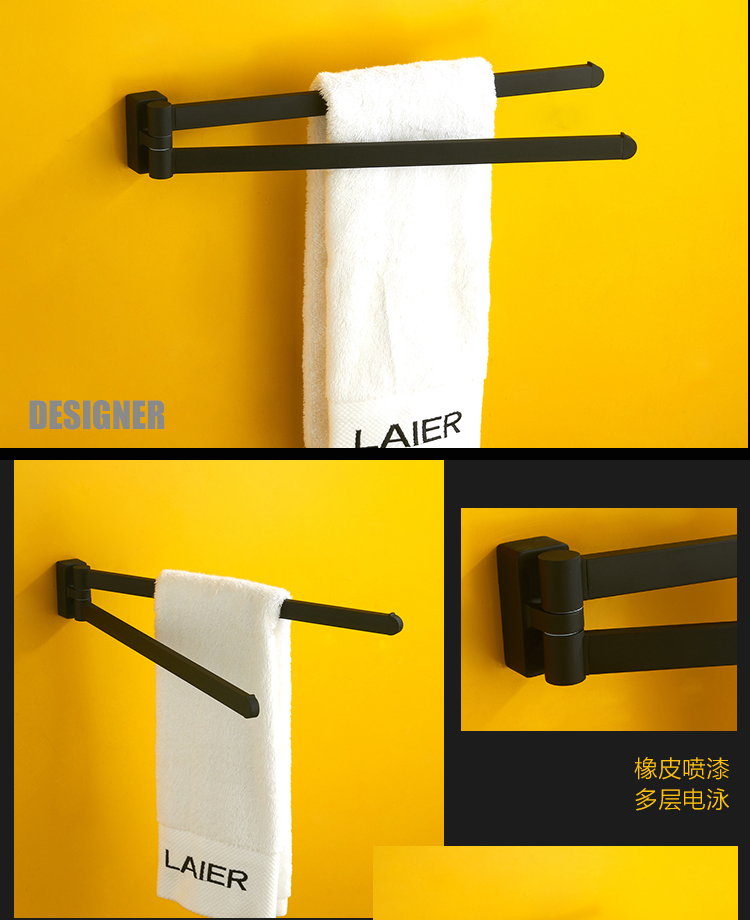 Swivel Towel Holder Bathroom Accessory, A Movable Swivel Towel Bar