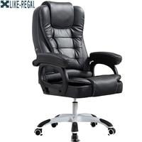 Мебель офис менеджер вращающийся массажное кресло