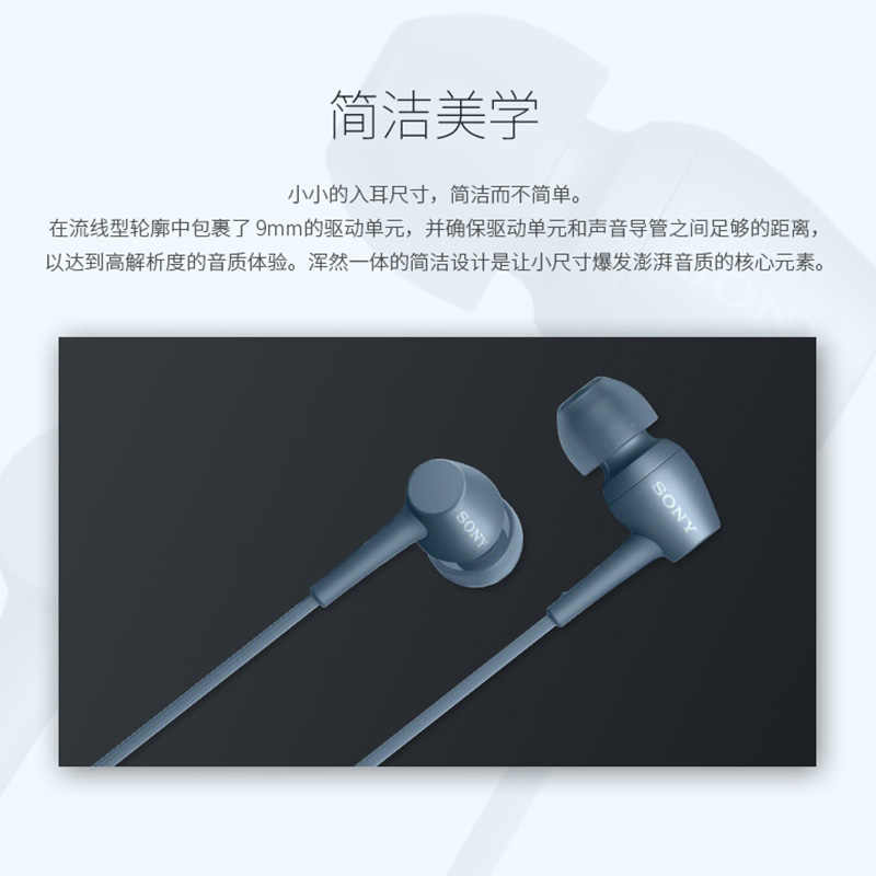 Oryginalny Sony słuchawki IER-H500A redukowanie hałasu Bass metalowe słuchawki douszne słuchawka z mikrofonem dla XPERIA Z3 Z4 Z5 Iphone Samsung
