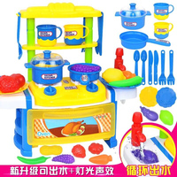 New Children Kitchen Toys Pretend Play Cooking Toys Tableware Sets Cooking Simulation Model Play Educational Toy for Baby