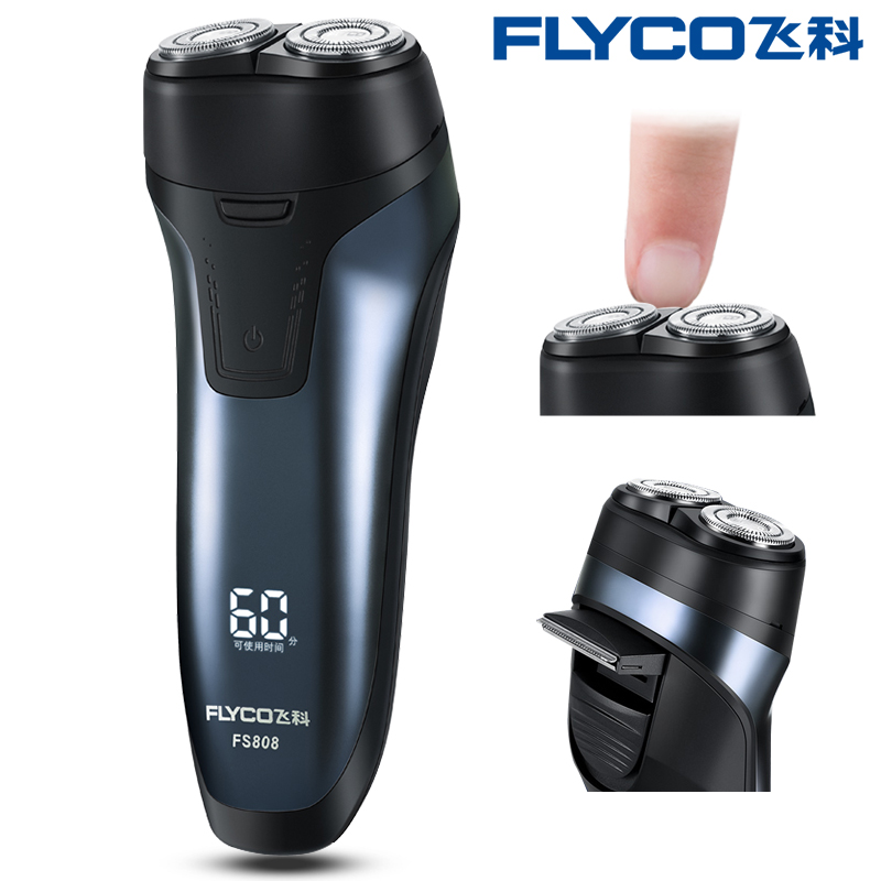 FS808 Beard Trimmer Electric Shaver Safety Razor Facial Hair Remover Quick 1 Hour Charging Rechargeable Shaving Brush