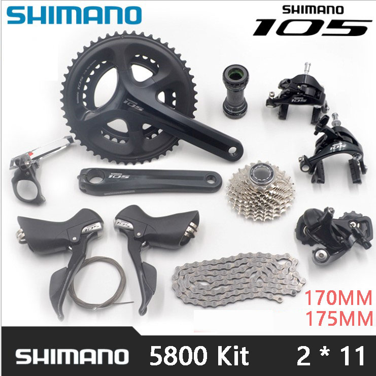 shimano 5800 105 road bike groupset 5800 11s groupset Road bicycle group 170/172.5mm Groupset vs sram FORCE RIVAL 22 цена 2017