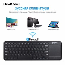 TeckNet Wireless Bluetooth Touch Russian Keyboard with Touchpad For Windows PC Smart TV and Android OS Tablet (without receiver)
