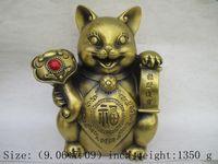 Китая Тибет латунь Plutus кошка статуи копилка