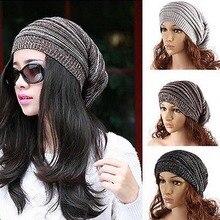 Unisex Winter Marbled Warm Baggy Beanie Knit Crochet Oversized Hat Slouch Cap
