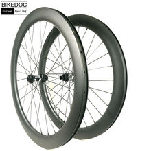 BIKEDOC Carbon Bicycle Wheel DT350S Hub Sapim Cx-Ray Road Bike Wheelset 50MM Clincher 25MM U Shape 700C