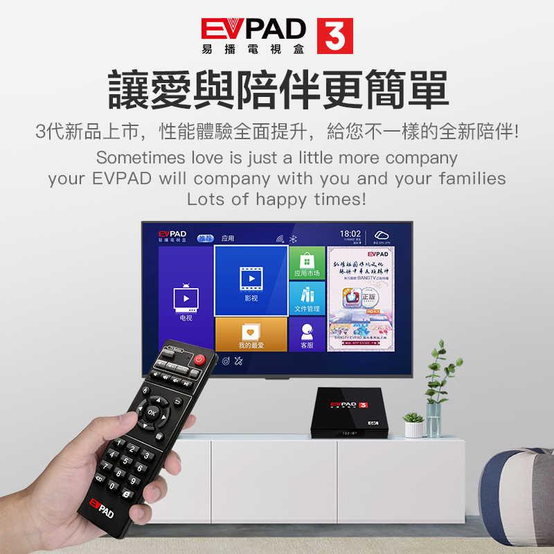 [Oryginał] iptv EVPAD3 tv box z bezpłatnym dostępem do kanałów telewizji dla indonezji, HongKong, TW, korei, japonia, indyjski, singapur, malajski chiński, tajlandia