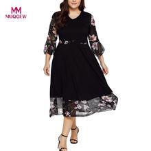V Neck Chiffon Plus Size Prom Dress