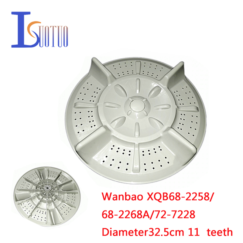 Little Swan Washing Machine Accessories A-213 Impeller Water Turntable Diameter 308mm 11 Impeller Teeth High Quality Home Appliance Parts Washing Machine Parts