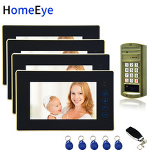 7'' Video Door Phone Video Intercom Door Bell Password+ID Card Home Access Control System 1200TVL Waterproof Touch Button 1 to 4 apartment wired video door phone audio visual intercom entry system 6 unit
