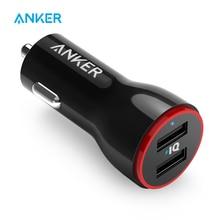 אנקר 24W Dual USB מטען לרכב PowerDrive 2 עבור iPhone; Samsung Galaxy; LG G4 / G5; גוגל נקסוס; iOS ומכשירי אנדרואידdual usb24w usb chargerdual charger usb