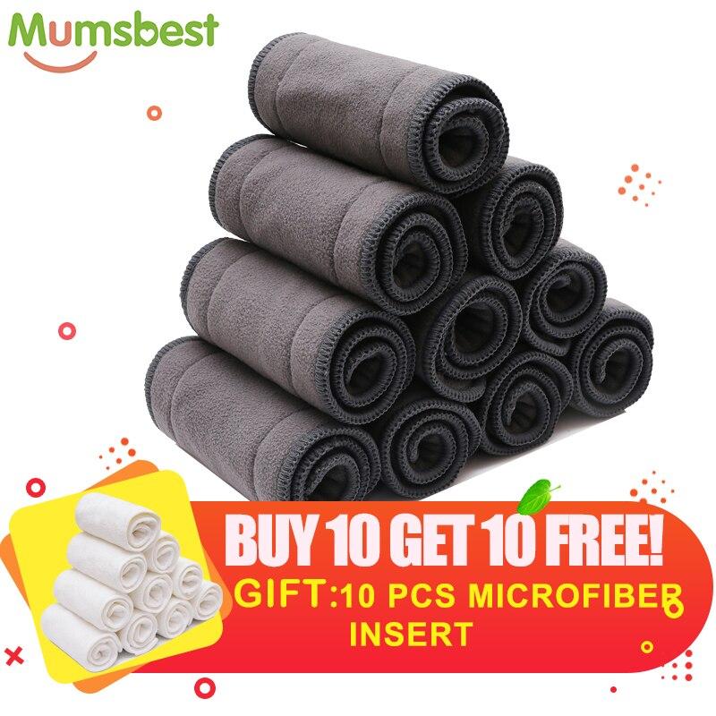 [Mumsbest] acheter 10 obtenir 10 Inserts en bambou gratuits couches réutilisables Super absorbance gris charbon de bois Insert en bambou doux doublure