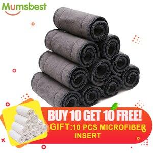 Image 1 - Mumsbest serviettes réutilisables en microfibre, absorbantes, gris charbon, bambou, acheter 10 articles gratuits