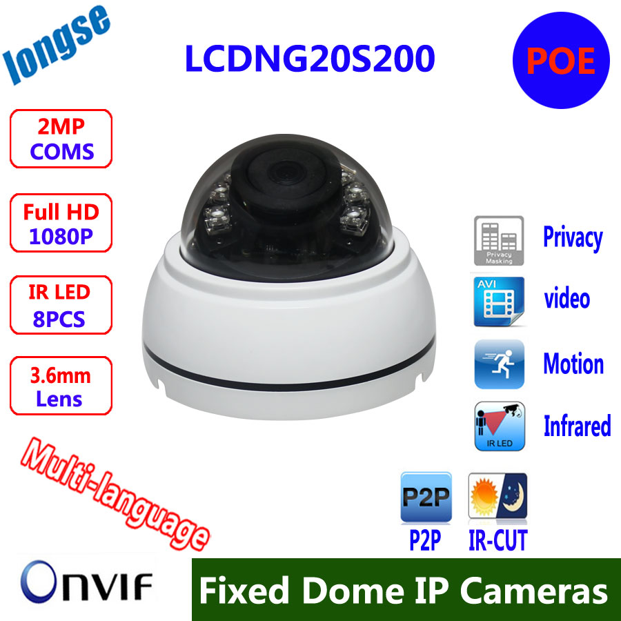 ФОТО Plastic ip dome  camera ,3.6mm board lens,IR range: 20M , security network system 2mp 1080p onvif 8pcs leds indoor cctv camera