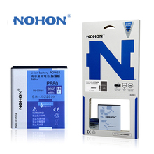 100% NOHON Battery High Capacity 2050mAh For LG P880 BL-53QH F160L P760 Optimus L9 F200 Optimus Vu 2 Replacement Battery