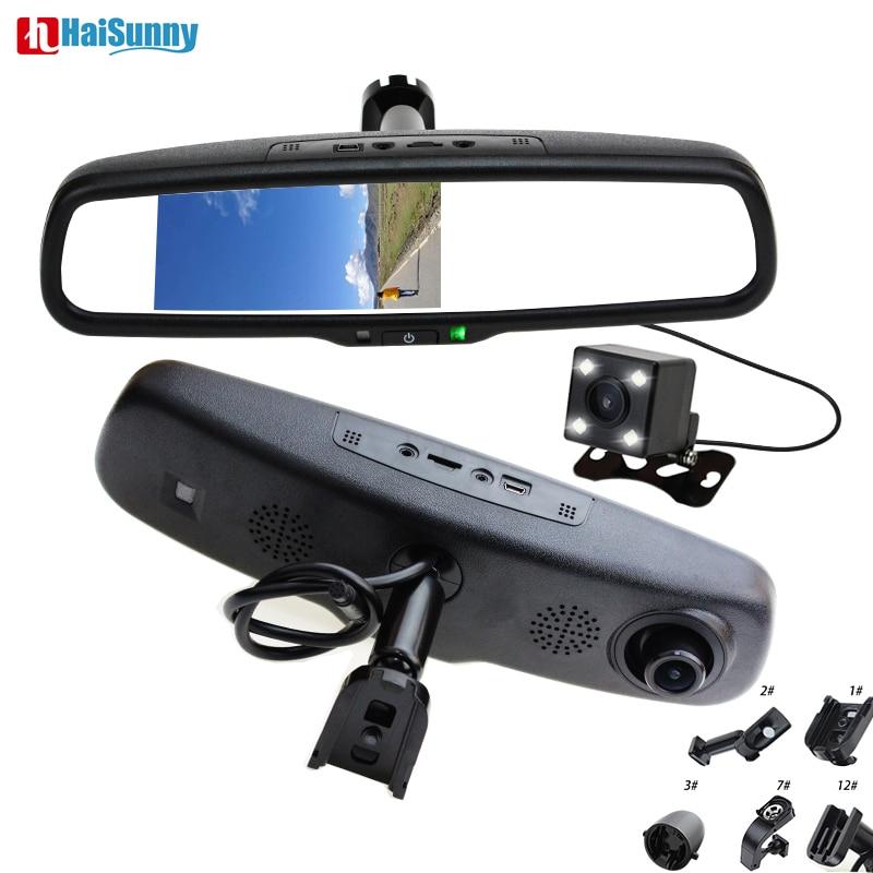 HaiSunny Original Bracket Full 1080P Car Camera DVR Dual Lens Rearview Mirror Video Recorder FHD 1080P Automobile DVR Mirror