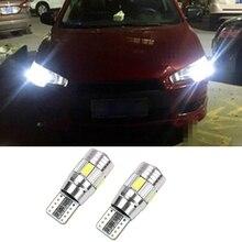 Для Mitsubishi Asx Lancer 10 9 Outlander Pajero Sport Colt Carisma Canbus L200 W5W T10 5630 SMD автомобильный СВЕТОДИОДНЫЙ парковочный светильник