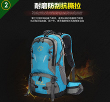 6 colors 40 L waterproof travel backpack outdoor camping professional climbing bags Men hiking School bag Students backpacks
