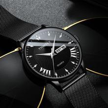 New Fashion Simple Quartz Watch for Men Designer Brand Luxury