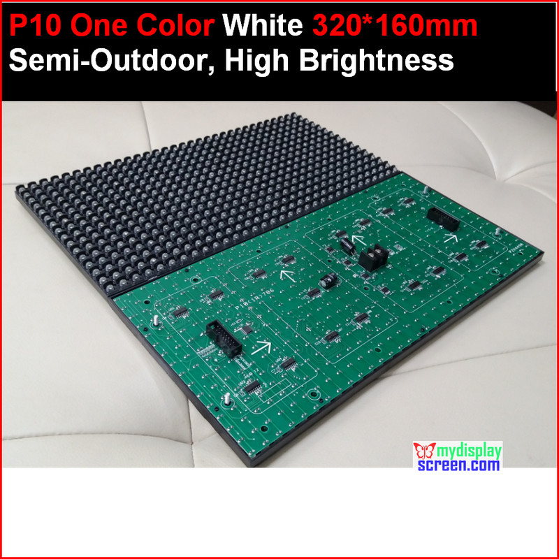 320*160 32*16  hub12  monochrome best price  p10 white led module,p10 single white panel,10mm pure white semi-outdoor led panel