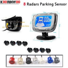 8 Parking Sensor front and back sensor Car Parking Sensor Kit with LCD Monitor Beep alarm parktronic system Jalousie blind Safe