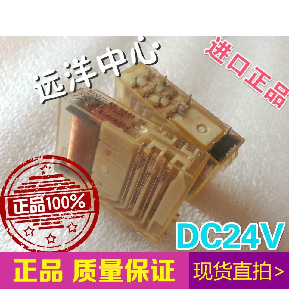 все цены на  HDZ-468-1003  HDZ-468-1003-DC24V  24V  онлайн