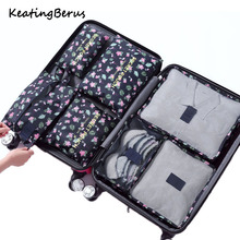 Hot 7Pcs/set Travel Mesh Bag In Trip Clothes Finishing Kit Luggage Organizer Accessories Storage Cosmetic toiletrie