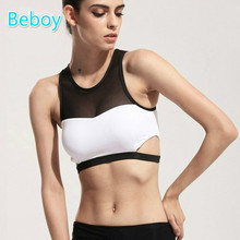 Beboy Sexy Mesh Sports Bra Patchwork Seamless Running Yoga Bra Breathable Push Up Padded Gym Fitness Bra Athletic Vest Tops