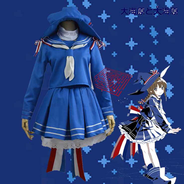 Wadanohara et la grande sorcière de mer bleue Wadanohara Costume de Cosplay costume d'halloween pour les femmes