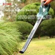 ET1006 открытый садовый воздуходувка листьев& вакуум-18 V только 1,5 кг литий многоцелевой Воздуходувка/подметальная аккумуляторная дувная машина