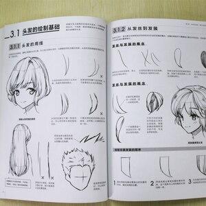Image 4 - Lápiz cómico de dibujo en línea, nuevo libro de dibujo chino, aprendizaje de técnicas de cómics, aprendizaje de aprendizaje, sabios básicos, pintura, tutorial, 2017