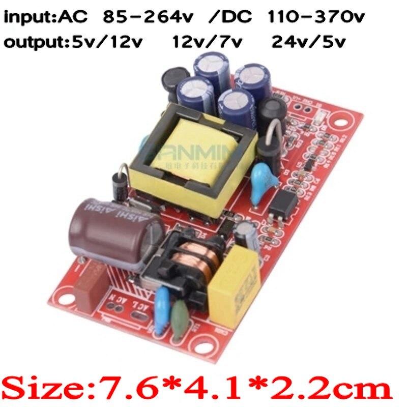 1pcs AC220V-DC24V/5V 5V/12V 12V/7V 17W Dual Power supply Isolated switch power supply module 12v/1A 5V/1A bare board L1209