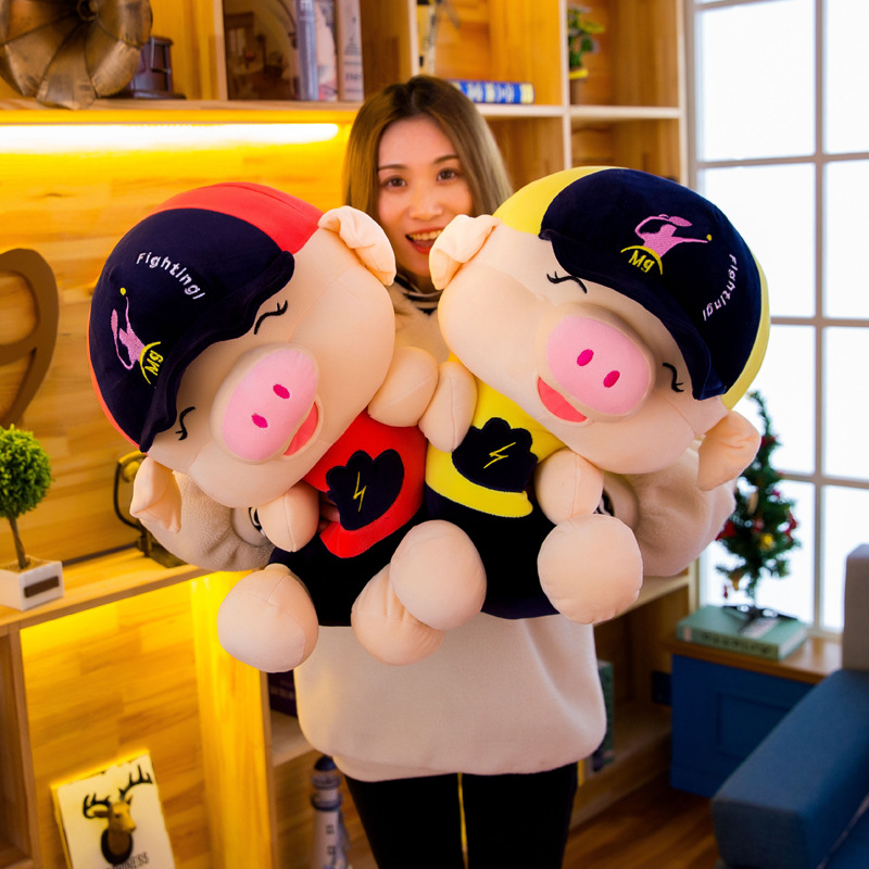 New Lightning Pig Plush Toy McDull Pig Doll Pillow Pillow Doll Birthday Gift Wholesale