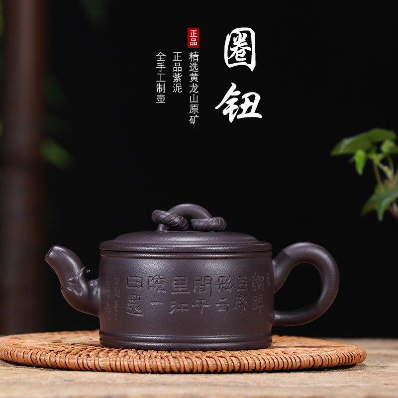 Logo de société de cadeau de personnalisation de produits de thé de Kungfu de Teaware de sable un bouton fait main pour l'anneau pourpre de boue de la Mine de Fuyuan