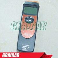 Hand held Digital Gasoline Engine Speed Tachometer SM8237 Speed Tachometer RPM Meter Multi Functional Recording Tester