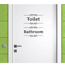 Фотография Toilet Door Sign Wall Stickers For Bathroom Hotel Shop Office Decorations Diy Vinyl Decals Wall Art Home Decorations
