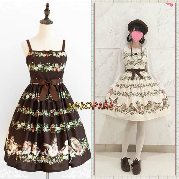 Cute Rose Dresses