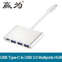 USB 3.1 Type-C đến 3 Cổng Tốc Độ Cao Loại C Đến USB 3.0 HUB Sạc Cảng Adapter cho New MacBook 12