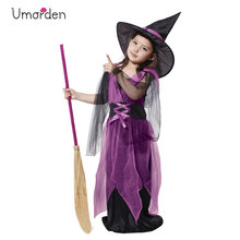 Halloween Costumes Black Fly Witch Costume Dress and Hat Cap Party Cosplay Clothing for Kids Girls Children цена 2017
