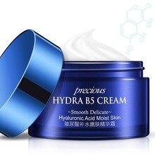 2018 Cream High Percentage Hyaluronic Acid HA Cream Anti Aging Wrinkles Fine Line Skin Care Equipment Beauty Salon Products