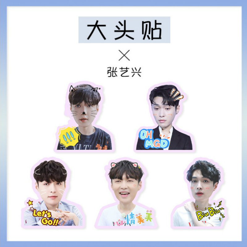 Beads & Jewelry Making Jewelry & Accessories Humorous Kpop Exo Sehun Chanyeol Cute Pvc Sticker For Laptop Cup Notebook Scrapbook Diy Stickers Waterproof Moderate Price