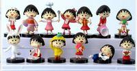13pcs Set Sakura Momoko Anime Action Figure PVC Collection Model Toy Juguetes Brinquedos For Christmas Gift