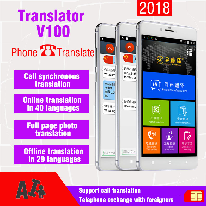 V100 Two-Way simultaneous voice translator phone bluetooth offline smart translatormulti-language electronic dictionary