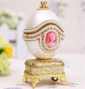 Cadeau spécial de la saint-valentin   Perle en soie blanche, décoration de maison, sculpture d'œufs d'oie, boîte à bijoux musicale, coquille d'œuf, fait à la main Style Royal