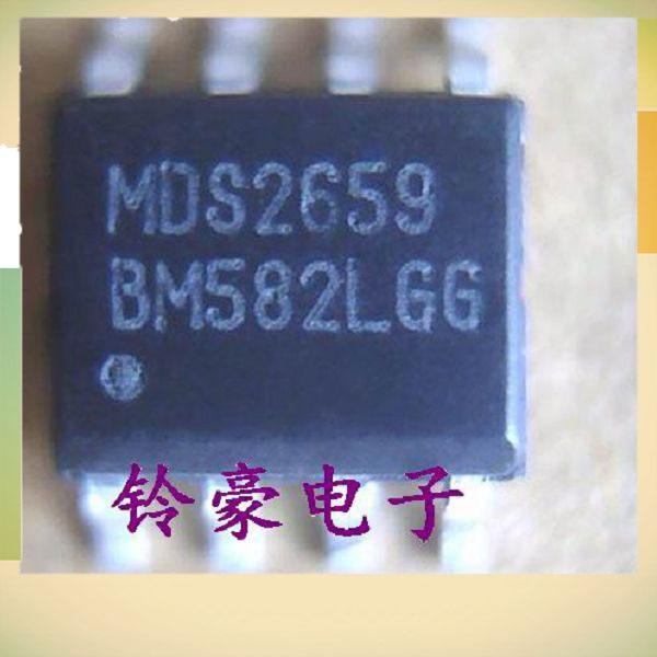 8563a6539bab SMD IC MDS2659 América Wagner mos FET SOP8 nuevos auténtico (pluma) reloj