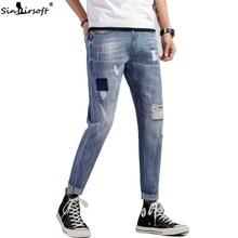 цены New men's hole jeans casual jeans fashion feet nine men's denim pants cotton slim straight pencil pants hot men's trousers